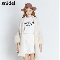 石原里美最爱穿的日本少女第一品牌!snidel 镇店之宝专场