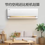 4日0點搶購!揚子 kfrd-72gw/(72y0001)a-e3(b) 3匹 冷暖壁掛式空調