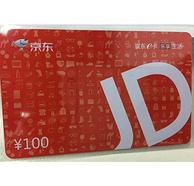 天天签到褥羊毛!买手党金币兑换京东购物卡 100金币晒单