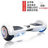 圣诞礼物:龙吟 两轮 体感电动扭扭车