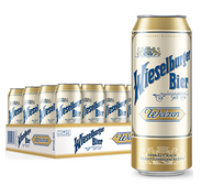 喜力旗下!奥地利 威瑟尔堡 500mlx24听x3箱小麦白啤酒