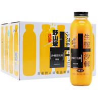 2件*20瓶 吕梁野山坡 沙棘汁果汁饮料 350ml