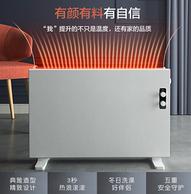 2000W大功率+四级防水!Airmate 艾美特 HC22183-W 家用防水电暖气