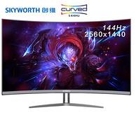 2K+QHD+144Hz+FreeSync+1800R!Skyworth 创维 G2AQ32C 31.5英寸宽屏显示器