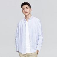 日本顶尖设计师山岸二世设计!凡客诚品 男日式牛津纺衬衫 多色可选