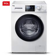 烘干+除螨+1级能效!TCL 8.5公斤 变频滚筒洗衣机 XQG85-F14303HBDP
