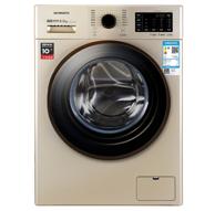 Skyworth 创维 XQG80-B07ND 8公斤 滚筒洗衣机