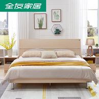 12日0点:卧室五件套! QuanU 全友家居 106302 床+床头柜x2+床垫+四门衣柜