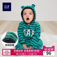 12日0点:A类品质!GAP 3件 婴儿加绒连体衣