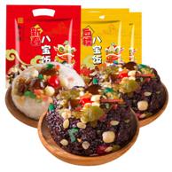 知味观 八宝饭 2口味组合 300g*3袋