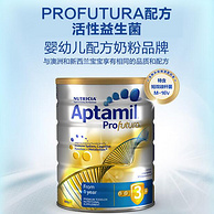 7日20点: Aptamil 爱他美 白金版 婴儿配方奶粉 3段 900g