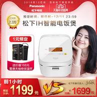 双12预售:Panasonic 松下 5L IH变频电饭煲 SR-ANG181