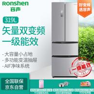0点:Ronshen 容声 319升 变频1级 多门冰箱BCD-319WD11MP