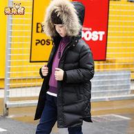 90%白鸭绒 朵朵熊 儿童 中长款 羽绒服
