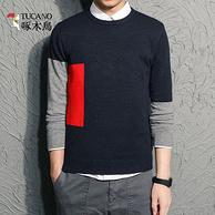 啄木鸟 男士 长袖针织衫
