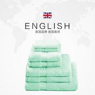 12日0点:2件 英国 Restmor 埃及棉 毛巾浴巾7件套