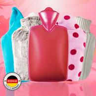 无臭味+防爆!德国进口 HUGO FROSCH 热水袋 1.8升