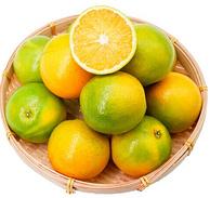 2.5kg*2件!old man 老爹果园 新鲜水果脐橙