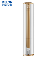12日0点:Kelon 科龙 2匹 1级 变频柜机空调KFR-50LW/EFVEA1(1P38)