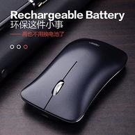 充电+静音+金属感!单次充电用数月!英菲克 蓝牙无线鼠标