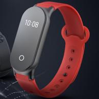 腾讯首款社交手环 Pacewear S8智能手环