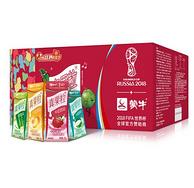 3件x24盒x250g!MENGNIU 蒙牛 真果粒牛奶饮品(四种口味)