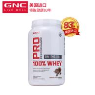 好喝!附小编亲身体验 1.85磅 临期GNC 健安喜 乳清蛋白粉