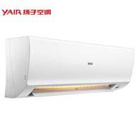12日0點:YAIR 揚子 KFRd-35GW/080-E3 1.5匹 定速冷暖 壁掛式空調