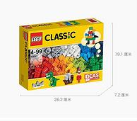 提升想象力+动手能力+专注力!Lego 乐高 330粒经典创意系列 10693