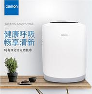 可医用级除菌,欧姆龙 HAC-8200 空气净化器