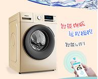 洗烘一体+一级能效+10kg:三洋 全自动变频洗衣机 Etddb47120g
