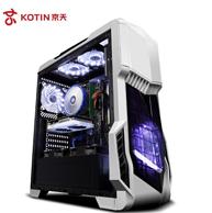 京天 台式游戏主机(i5-8400、8GB、120GB、GTX1060 6GB)