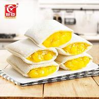 營養果粒:500gx2件 友臣 邁果果粒吐司小面包