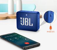 免提通话+防水+续航5小时:Jbl go2 音乐金砖二代 蓝牙音箱