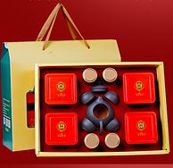 入门款礼盒装:天地观音 大红袍茶叶茶具组合 260g