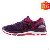 Asics 亚瑟士 GEL-Nimbus 19 女士顶级缓震跑鞋