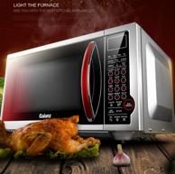 蒸煮炖烤一体 Galanz 格兰仕 23L 光波炉SD-G238W(S0D)