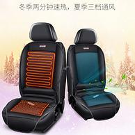 通风,加热二合一:Comfier 汽车坐垫  +凑单品