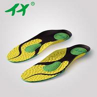 防滑+缓震!Tang Xiao 老年人 健步鞋 鞋垫