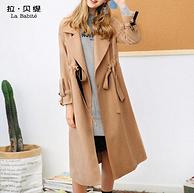La Babite 拉贝缇 60005691 女士羊毛混纺大衣 2色可选