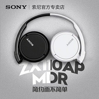 入门级监听:Sony 索尼 MDR-ZX110AP 头戴式耳机 2色可选