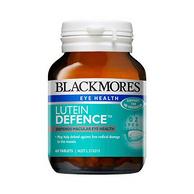 新低,澳洲TGA标准、延缓眼睛衰老:60粒*2瓶 Blackmores 澳佳宝 叶黄素护眼胶囊