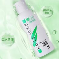 控油祛痘 日本 小林制药 安黛抹肌祛 爽肤水160ml