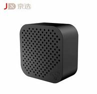 可把5折等到了:京选 SD801 蓝牙音箱 黑色