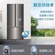 17日0点:490L Haier 海尔 BCD-490WDEA  三门冰箱