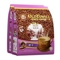 马来西亚经典咖啡:2袋x15条x35g OLD TOWN 旧街场 摩卡白咖啡