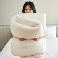 新低 7斤+A类棉:DAPU 大朴天然新疆棉棉花被胎