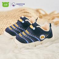 加绒防滑 毛毛熊 22-31码 儿童 机能运动鞋