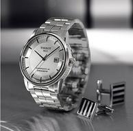大差价!TISSOT 天梭 T-Classic Luxury系列 T086.408.11.031.00 男士机械腕表
