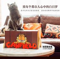 40周年典藏版,《加菲猫漫画 》 6辑 共30册